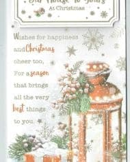 Our-House-To-Yours-Christmas-Card-With-Sentiment-Verse-283282364020