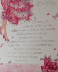 Daughter-Birthday-Card-Embossed-With-Lovely-Sentiment-Verse-282475824302-2