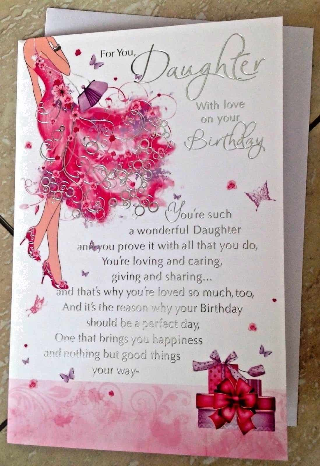 Daughter Birthday Card Embossed With Lovely Sentiment Verse