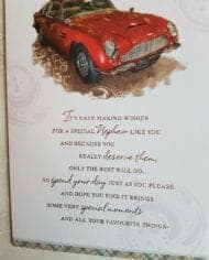 Nephew-Birthday-Card-With-Red-Sports-Car-And-Sentiment-Verse-282875023772-2
