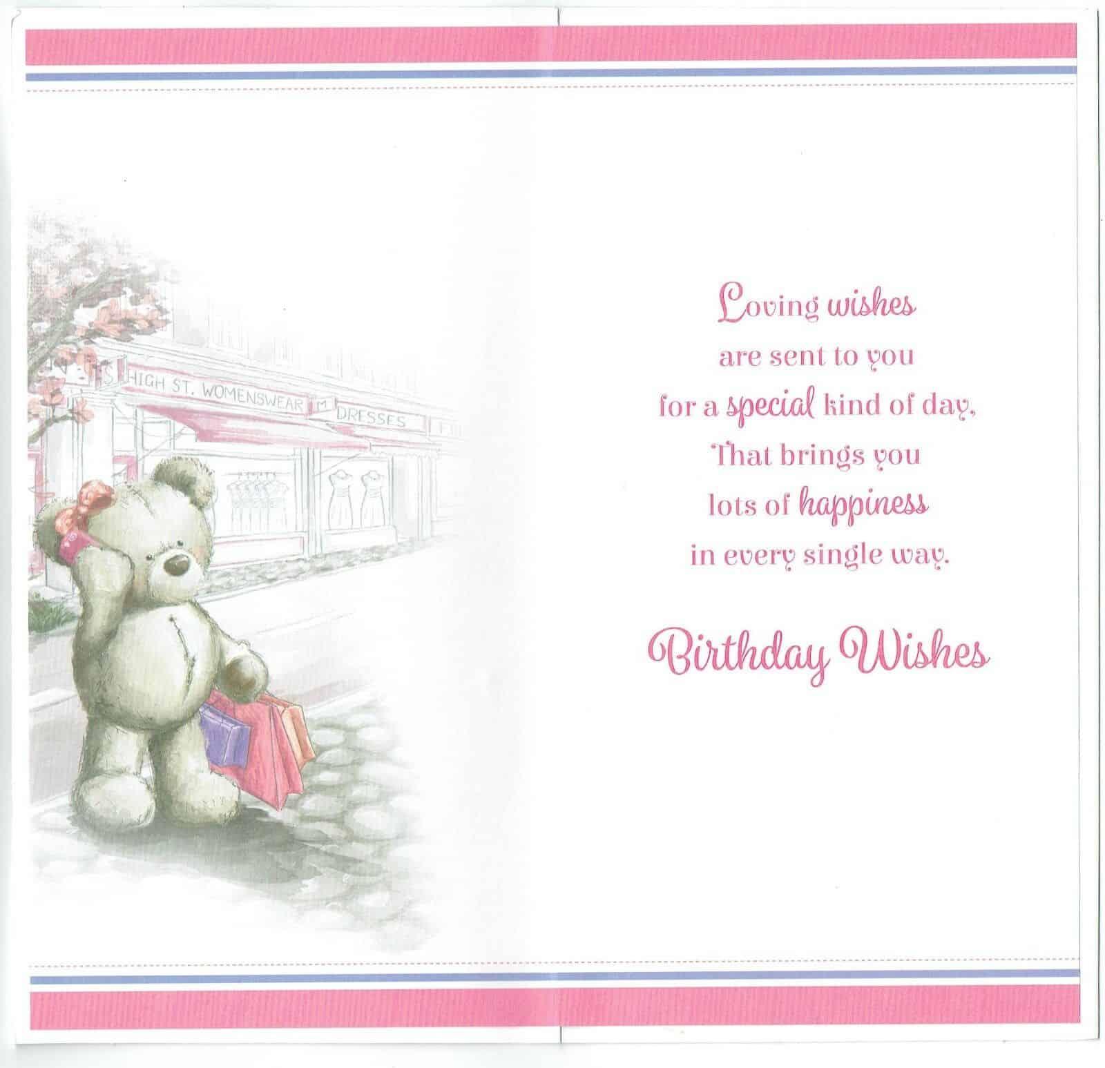 Step Mum Birthday Card With Cute Teddy Bear