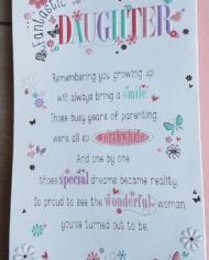 Daughter-Birthday-Card-With-Sentiment-Verse-Pop-Out-Centre-282824787843
