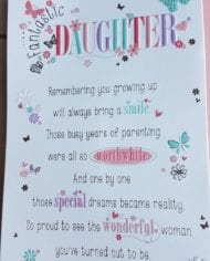 Daughter-Birthday-Card-With-Sentiment-Verse-Pop-Out-Centre-282824787843-2