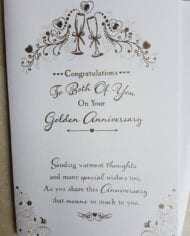Golden-Wedding-Anniversary-Card-Beautiful-Gold-And-White-Design-283118651636