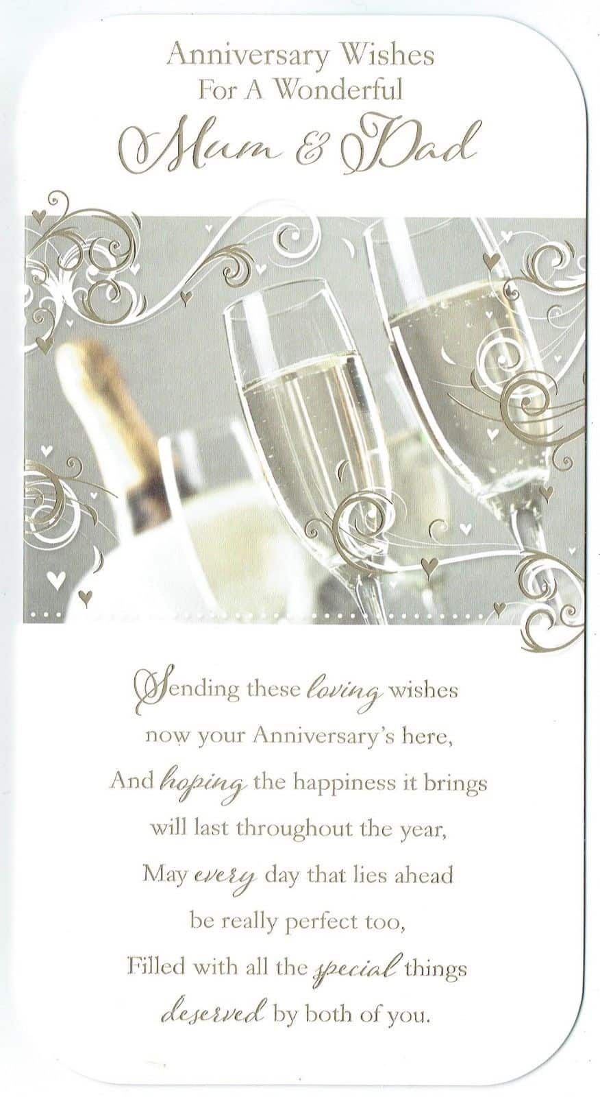 mum and dad wedding anniversary card champagne design with